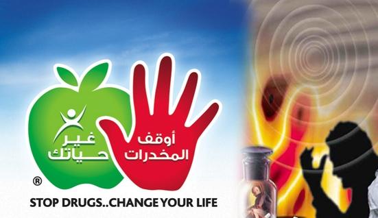 Musandam_withou_drugs1
